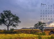 山西生态风景区高清风景图片