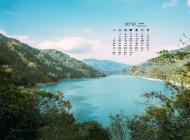 2016年3月日历山水电脑桌面壁纸图片下载