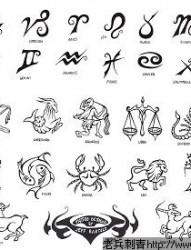 星座纹身图片:星座纹身图片图案