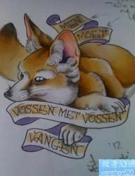 前卫流行的一张狐狸纹身手稿