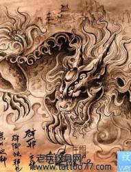 发一组神兽辟邪纹身图片