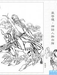 纹身图片—八仙纹身图片(收藏)