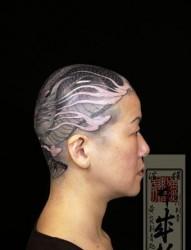 日本女头部龙纹身图