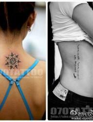 为大家两款小清新纹身图片