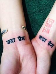 情侣手腕上的小清新梵文和英文纹身