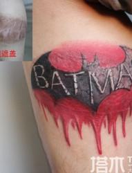 疤痕遮盖蝙蝠侠纹身图案