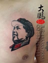 毛主席肖像纹身