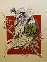 山海经图集纹身手稿