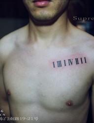 胸口文字纹身
