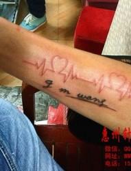 #针之舞# 百变纹身,让纹身百变