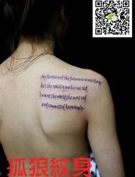 性感美女后肩胛手写体英文纹身 宝坻孤狼纹身工作室作品 天津