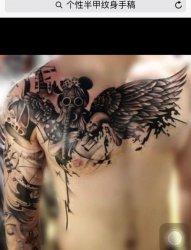 需要此纹身图案手稿