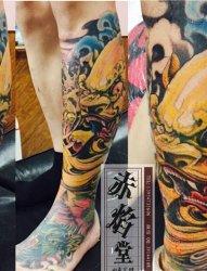 山东纹身 腿部纹身 招财纹身 兖州赤焰堂纹身店