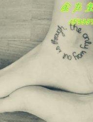 脚踝英文纹身 金左堂纹身盖疤痕 修改纹身 安阳纹身 水冶纹身
