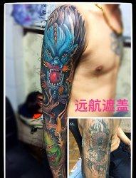 花臂般若纹身|龙头花臂纹身|洛社纹身店|洛社修改纹身哪家好
