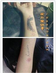 羽毛纹身#金左堂纹身 #➹盖疤痕➹修改纹身