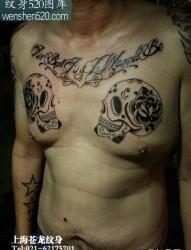 男人前胸时尚帅气的骷髅纹身图案