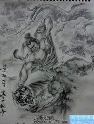 一张满背武松打虎纹身手稿