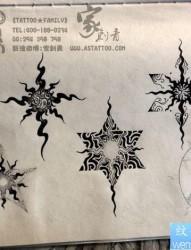 一组经典流行的太阳与六芒星纹身手稿
