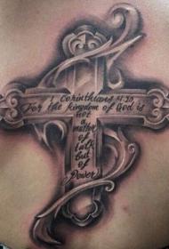 背部3D风格中世纪十字架和字母纹身图案