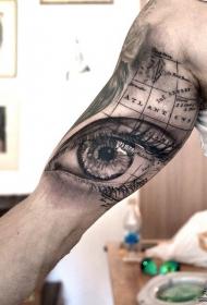 大臂黑灰经纬度欧美写实眼睛纹身图案