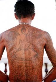 背部莲花座佛像和佛教符号纹身图案
