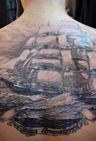 背部非常惊险的大帆船与波浪纹身图案