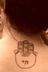 背部法蒂玛之手符号纹身图案