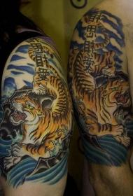大臂彩绘下山虎和海浪汉字纹身图案