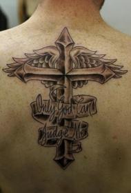 背部十字架和翅膀字母纹身图案