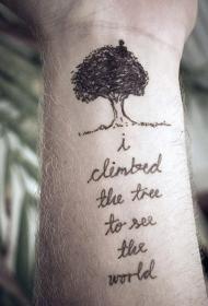 手腕简单浪漫的黑色树与字母纹身图案
