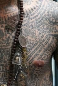 土著全身佛教经文字符纹身图案
