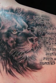 肩部逼真的狮子头与希伯来字符纹身