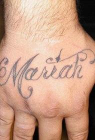 手部卷曲英文花体纹身图案