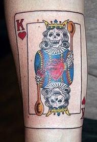 扑克牌骷髅王者纹身图案