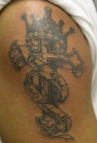 男士手臂皇冠十字架纹身图案
