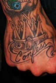 手背字母皇冠纹身图案