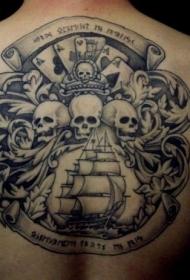 背后黑灰色海盗头骨和船纹身图案