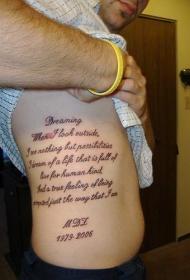 腰侧黑色英文字母纹身图案