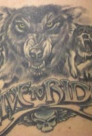 黑白骑狼刺青图案