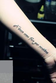 手臂英文字母纹身图案
