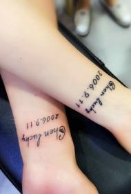 双手臂个性高调的英文纹身图案
