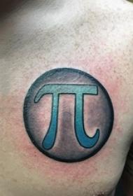 纹身符号 男生胸部圆形和符号纹身图片