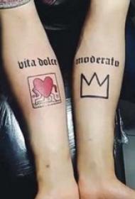 明星纹身图案  权志龙手臂上小图案纹身图片