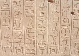 古埃及象形文字图片(16张)