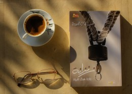 香醇浓郁的咖啡图片(11张)