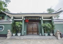 浙江温州风景图片(13张)