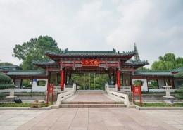 山东济南城市风景图片(15张)