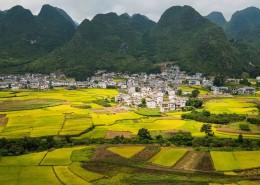 贵州万峰林自然风景图片(18张)