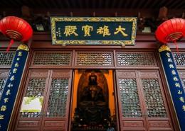 浙江杭州灵隐寺寺庙建筑风景图片(11张)